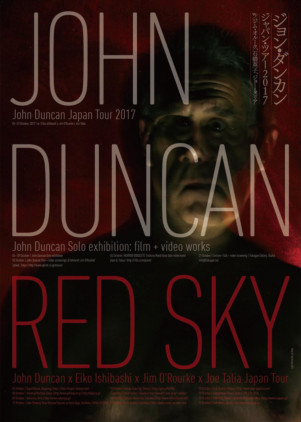 RED SKY~JohnDuncan Japan Tour