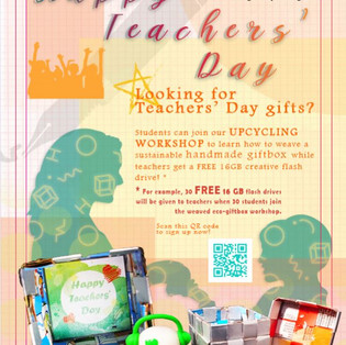 Teachers' Day EDM for GreenSproutz SG