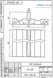 НТ-035 чертеж