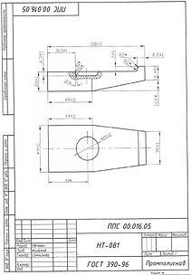 НТ-081 чертеж