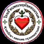Prathaicon.png