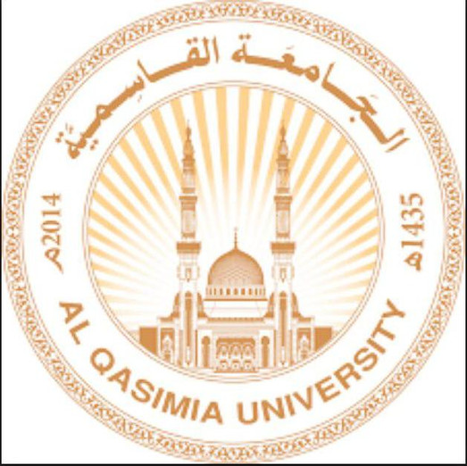Qasimia Unviersity Logo.jpg