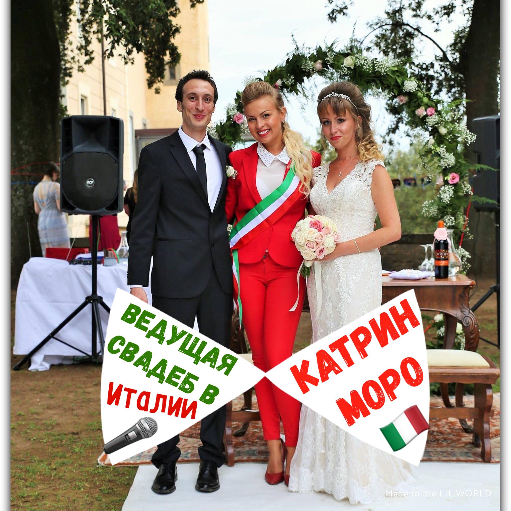 Фото 1 свадьба на вилле в Италии | Элеонора и Фабио | ведущая свадьбы в Италии - Катрин Моро