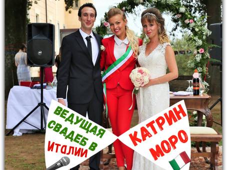 Аристократическая свадьба Eleonora & Fabio на вилле Grazioli в Гроттаферрата, Италия.