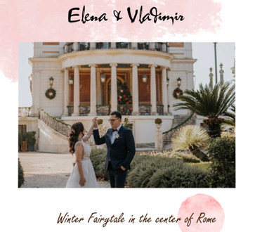 Фото 4 свадьба в Италии Елены и Владимира -