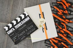 Фото 10 свадьба в Москве в оранжевом цвете | ведущая свадьбы - Катрин Моро