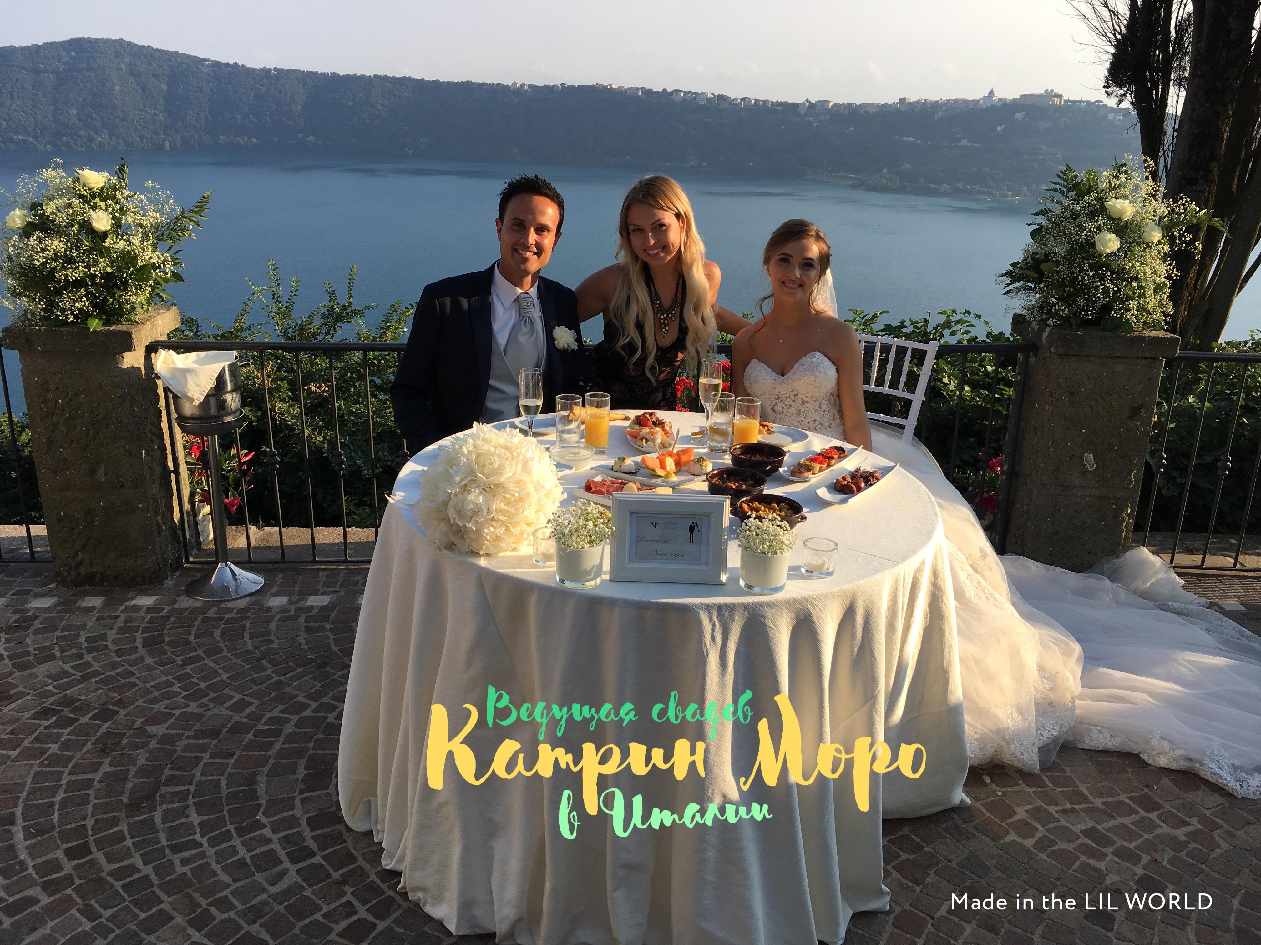 Фото 1 свадьба на озере в Италии | Александра и Даниэле