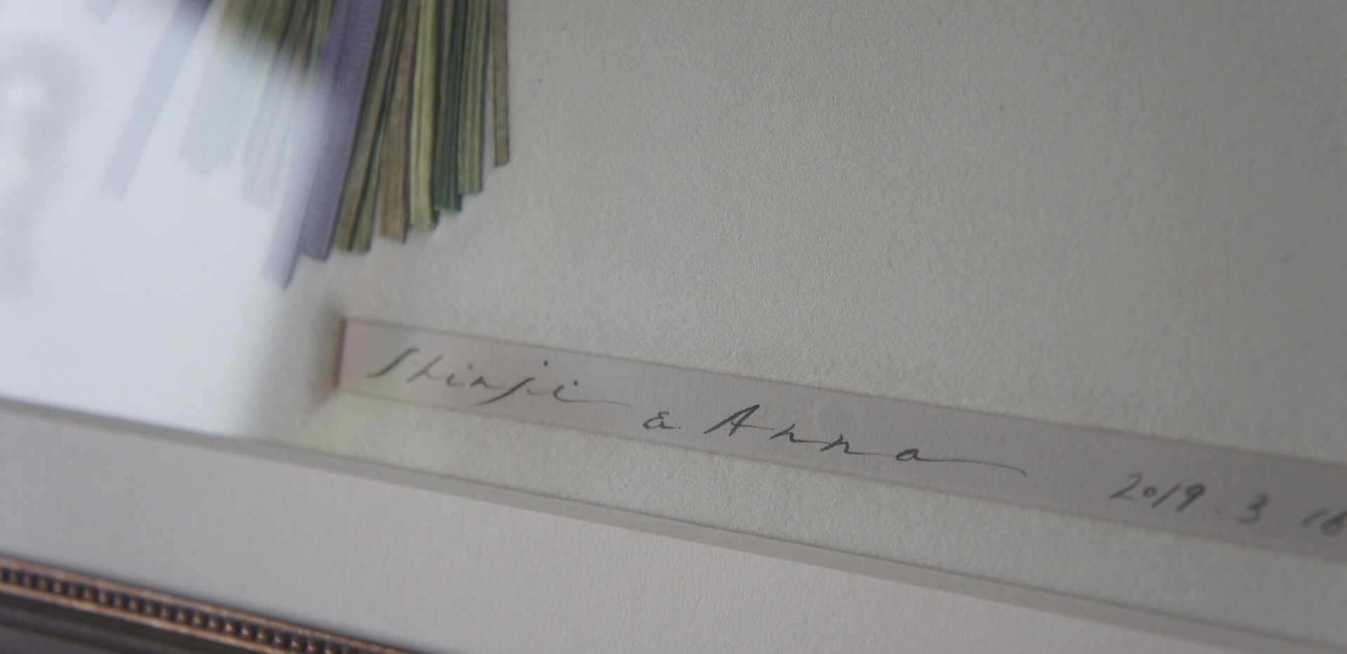 name calligraphy