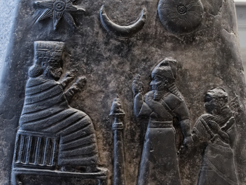 Who is Ištar?