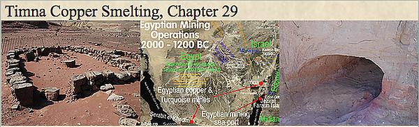 Timna, ancient copper mine