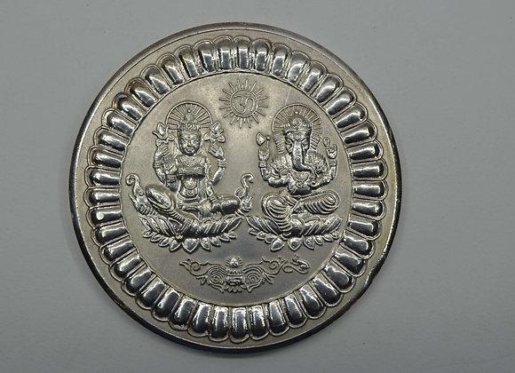 Silver Coin 200gm