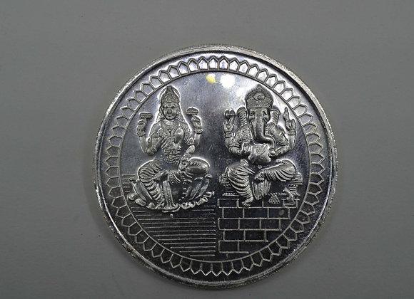 Silver Coin 100gm