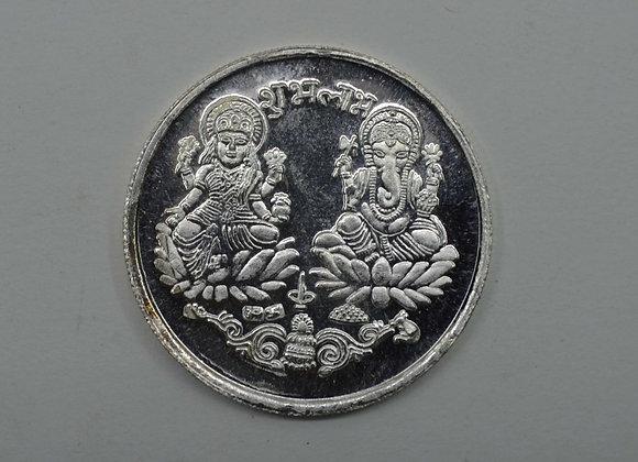 Silver Coin 20gm