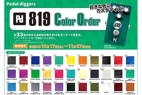 Pedaldiggers カラーオーダー