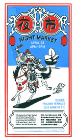Night Market Event Poster