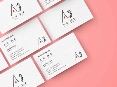 Business Card & Logo