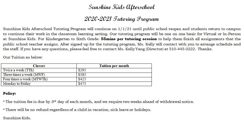 2021 Afterschool Program Tutoring.jpg