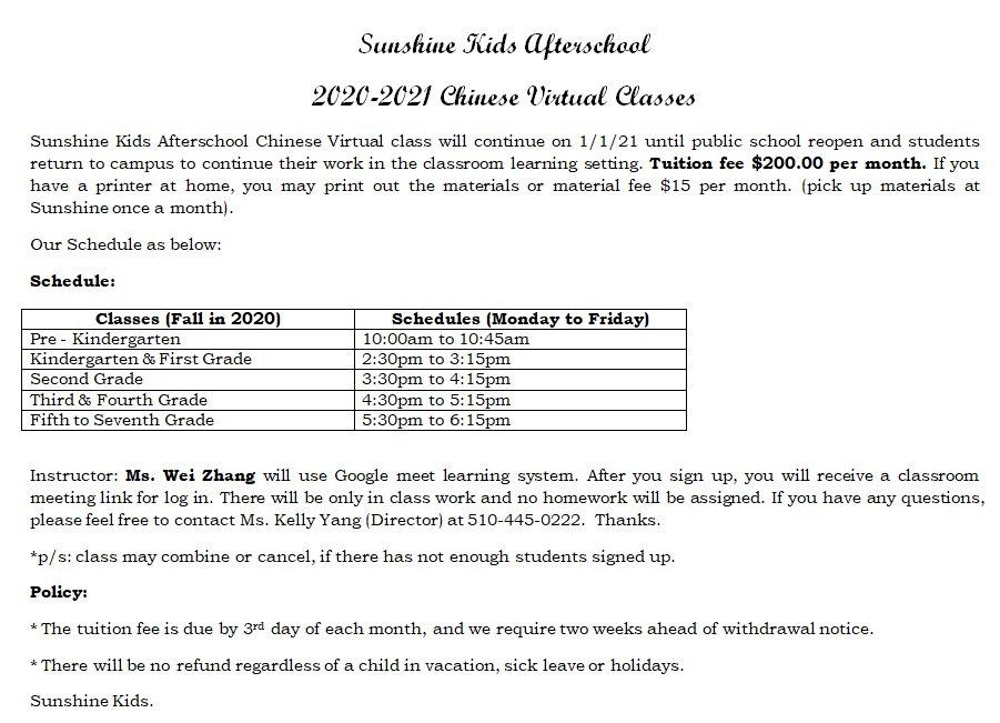 2021 Afterschool Chinese Virtual.jpg
