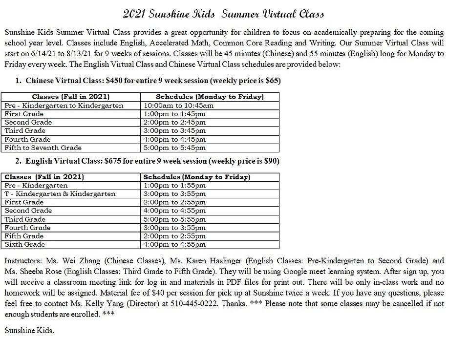 2021 Summer Virtual Class.jpg