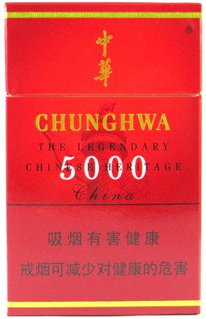 中华5000