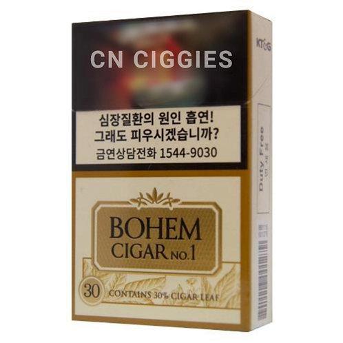宝恒小雪茄 No.1