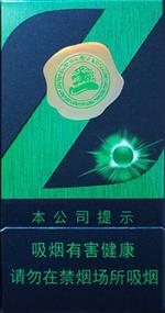 中南海(Z冰)爆珠