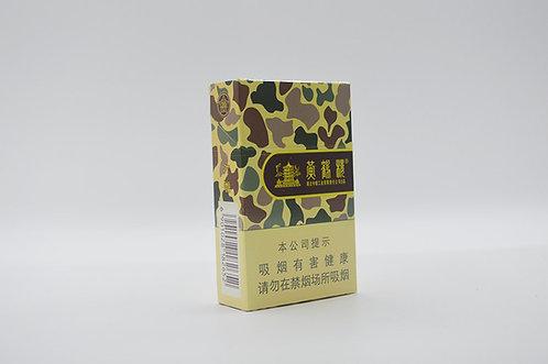 黄鹤楼 大彩 硬盒