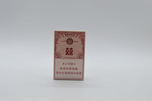 双喜 百年经典 硬盒