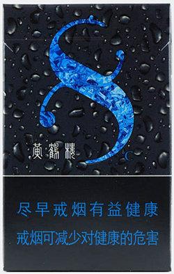 黄鹤楼(硬8度)
