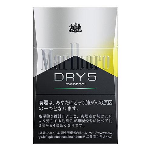 万宝路 dry柑橘 5mg