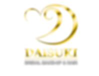 Daisuki-ver2.3-watermark.png