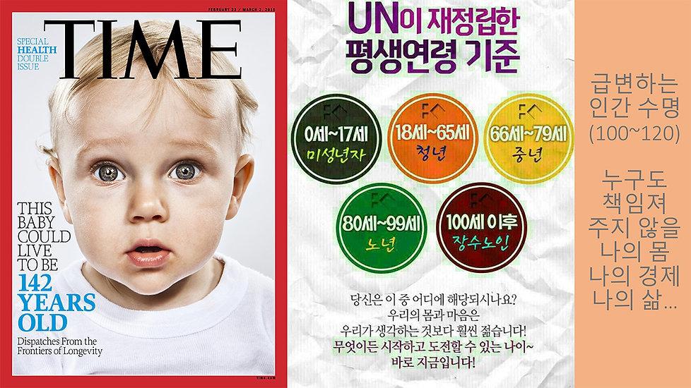 TeloYouth 2.0 한국어 (1)-2.jpg