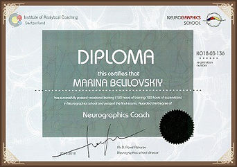 Coach_diploma_small_обработано.jpg