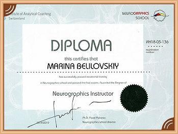 Instructor_diploma_small_обработано.jpg