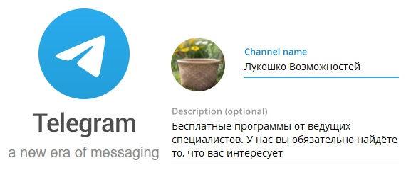 TelegramLogo_Web.jpg