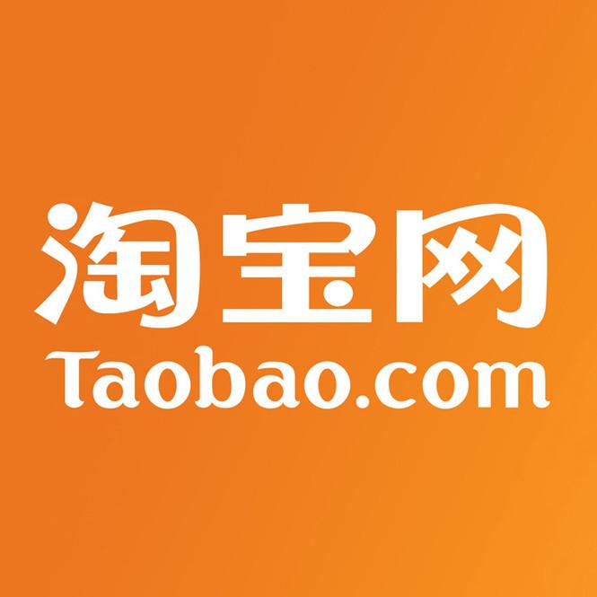 Taobao-Logo.jpg