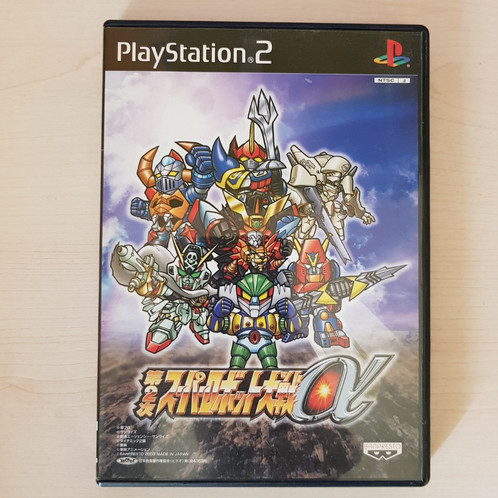 super robot wars ps2
