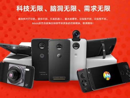 Queimou a largada? Moto Z2 aparece no site chinês da Motorola
