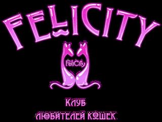 Международная выставка кошек г. Чудово 07 марта 2016