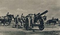 10,5 cm leichte Feldhaubitze 18