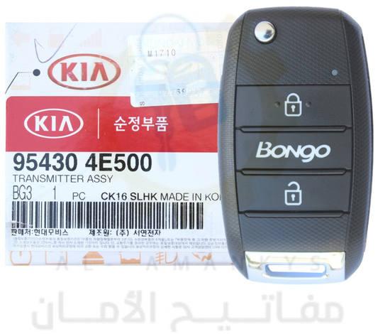 KIA BONGO 2014-2020 BUTTON 433 MHz
