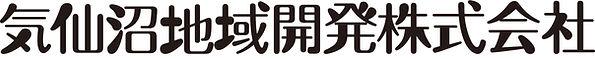 社名logo.jpg