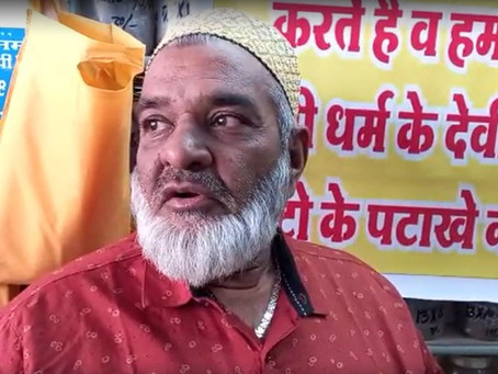 Why Bohra Muslims In MP Are In Fear Over Firecracker Boxes