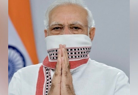 The PM CARES Fund: Excused From India's Laws