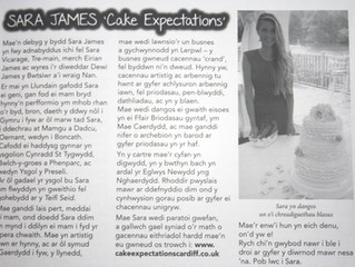 'Y Gambo'-first article!
