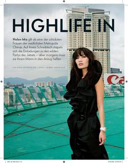 Vanity Fair Highlife in Hongkong