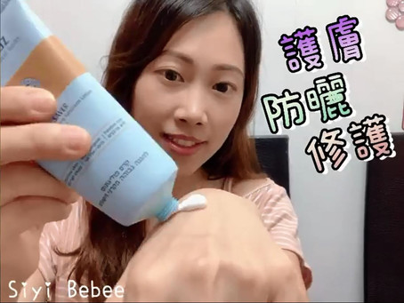 Siyi bebee - 小米琪日誌:夏日防曬護理+疫情必備神器!