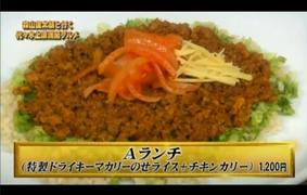 「ライオンシェア」紹介(LION SHARE)