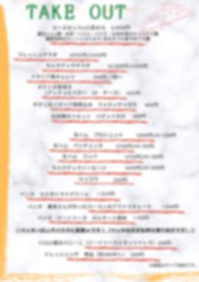 weekly menu (6).png