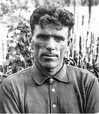 Демидов Анатолий Петрович.jpg